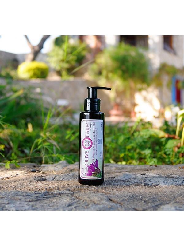 Massage- und Körperöl französischer Lavendel 100 ml Olive farm